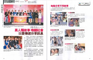 20150713 tvb weekly Issue942 p48-49