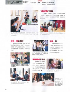20150713 tvb weekly Issue942 p50